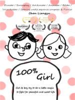 100% Girl_100分女孩