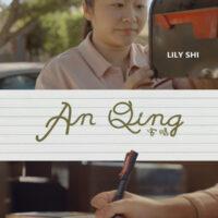 An Qing