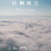 First, Last 轻触晴空